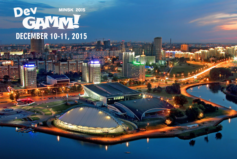 Участие в конференции DevGAMM в Минске