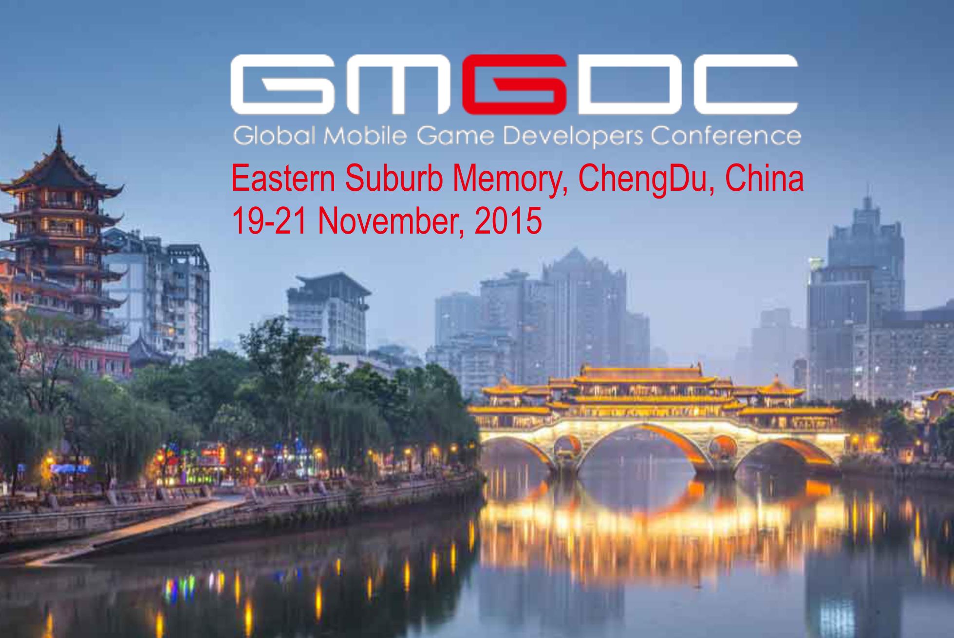 Участие в конференции GMGDC