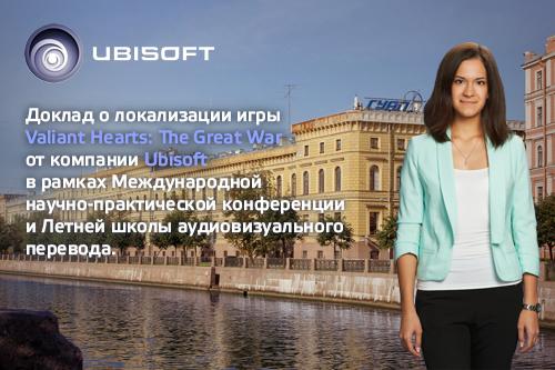 All Correct поделится опытом локализации со студентами Санкт-Петербургского вуза