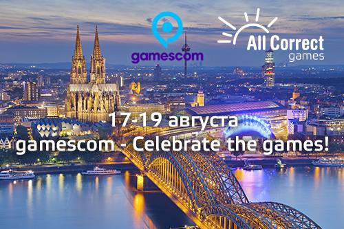 Успейте назначить с нами встречу на Gamescom