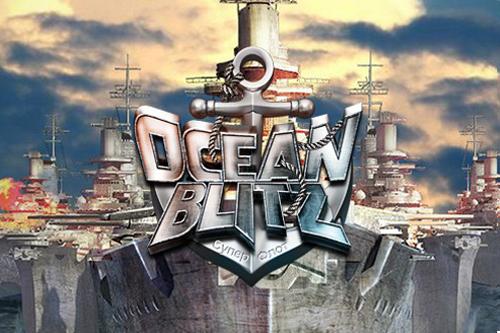 Локализация игры Ocean Blitz от компании Efun