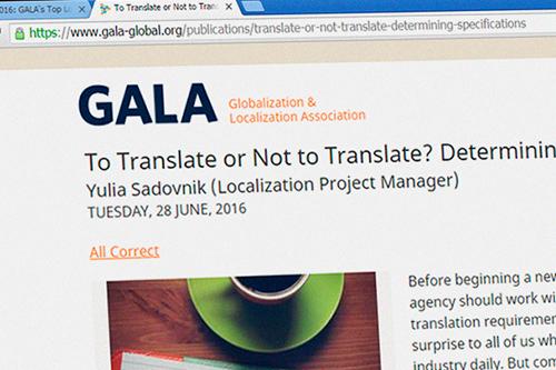 Наша статья в Топ-10 публикаций GALA