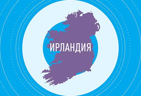 Рынок мобильных игр Ирландии