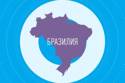 Рынок мобильных игр Бразилии