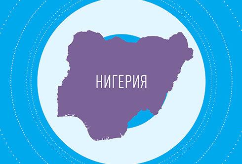Рынок мобильных игр Нигерии